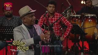baila-sadaya-02nd-may-2021-1