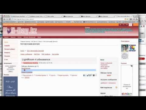 как добавить сайт в каталог обмена ссылками