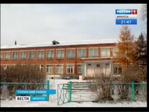 """С торфяными пожарами не могут справиться под Тулуном, """"Вести-Иркутск"""""""
