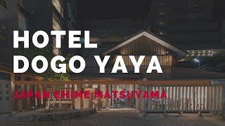 Hotel Dogo Yaya Review 道後やや レビュー 泉明日香 動画 7