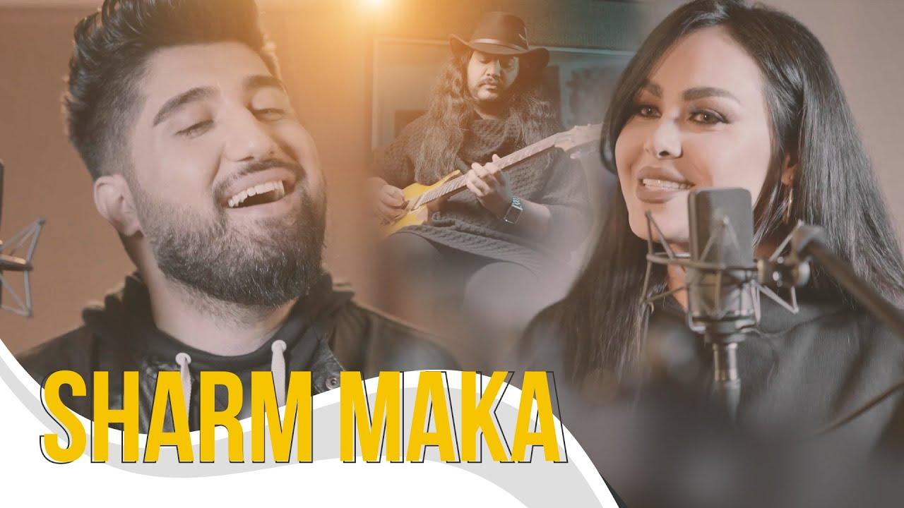 Download Navid Zardi & Shanaz - SHARM MAKA