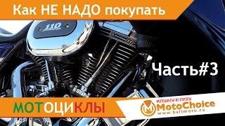 Мотоциклы из Италии. Почти купили Ducati Multistrada.Часть#3