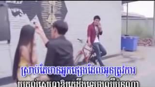 Vanna Sak – Srolanh Oun Min Del Kit Tha Baek – Khmer song M VCD Vol 49 1