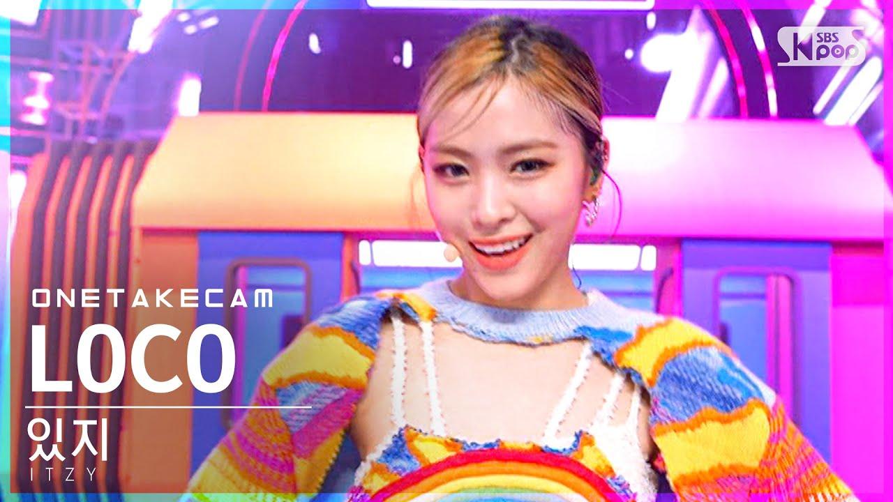 [단독샷캠] 있지 'LOCO' 단독샷 별도녹화│ITZY ONE TAKE STAGE│@SBS Inkigayo_2021.09.26.