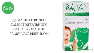 Сопли у ребенка - Аспиратор для носа Baby-Vac (соплесос).(Подробнее об аспираторе Baby-Vac: http://baby-vac-spb.ru Благодаря простоте в использовании Аспиратор для носа Baby-Vac,..., 2012-11-07T11:02:15.000Z)