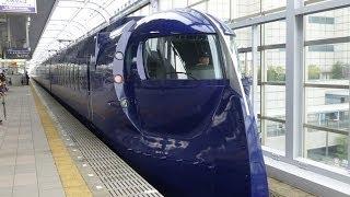 Japan Trains: Rinku Town (near Kansai Airport, Osaka),18Apr14