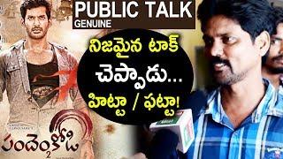 Vishal Pandem Kodi 2 Movie Public Talk | Pandem Kodi 2 Movie Public Talk | Pandem Kodi 2 Review