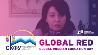 Global RED | North Caucasus Federal University