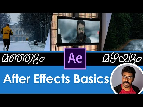 AfterEffects basic tutorial on ccRain, ccSnow and CornerPin | malayalam