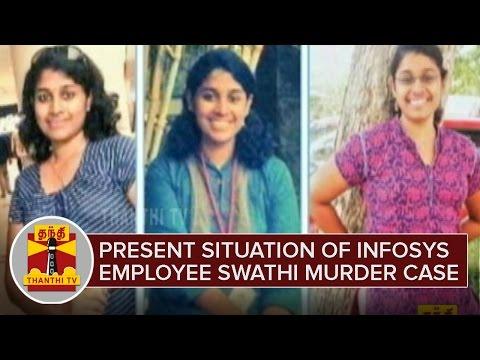 Present situation of Infosys Employee Swathi murder case | Thanthi TV