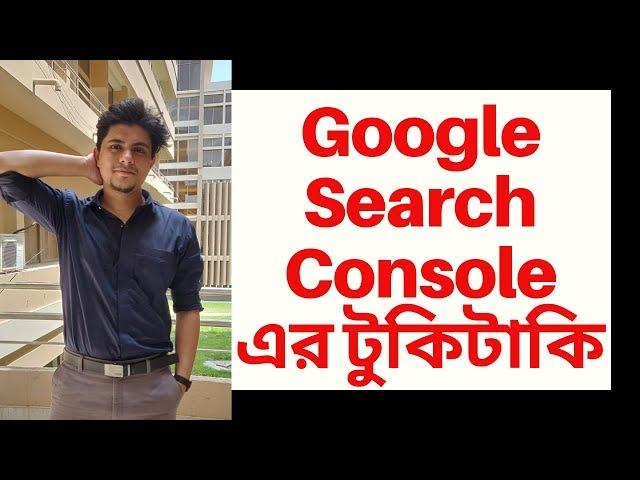 Google Search Console এর টুকিটাকি | Writers Motion
