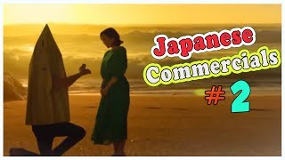 Funny, Weird & Cool Japanese Commercials #2