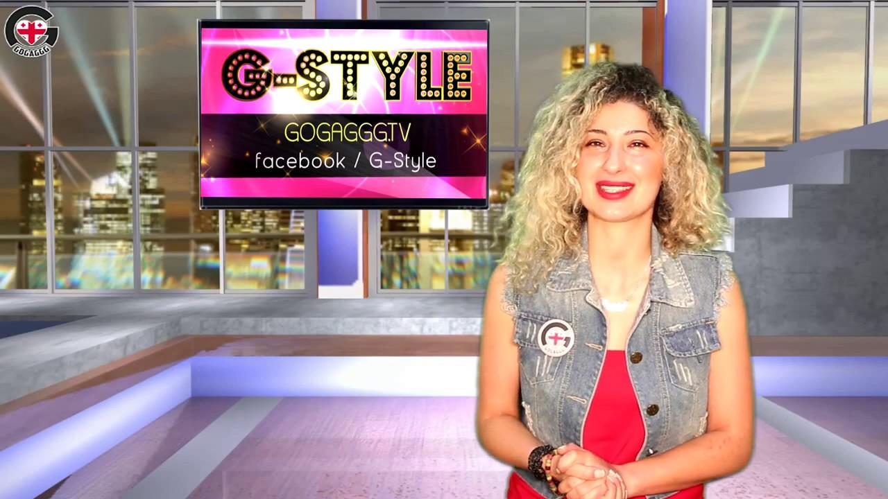 G-Style - პირველი პაემანი ▶️ GOGA.TV