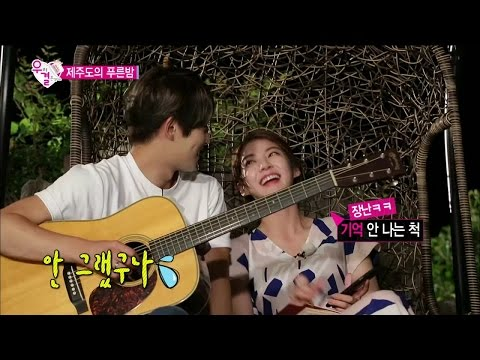 【TVPP】 Jonghyun(CNBLUE) - Writing Lyrics Together, 종현(씨앤블루) - 함께 곡 만들기 @ We Got Married
