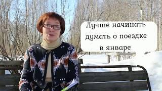 Татьяна.Сбор клубники в Финляндии 2018. Что нужно знать. ч.1