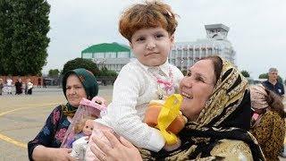Дети боевиков возвращаются из Ирака в Россию