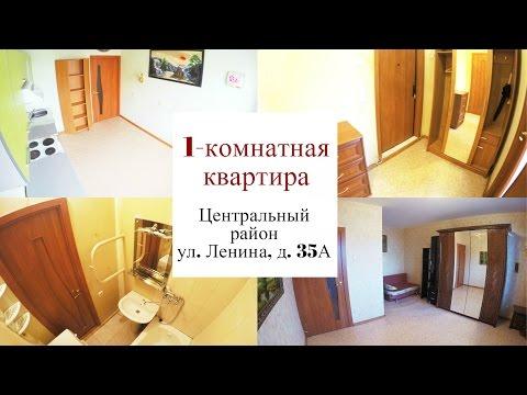 - Элитная недвижимость в