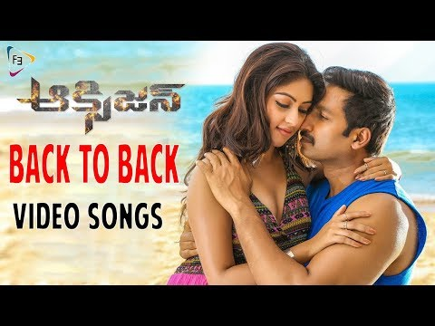 Oxygen Movie Back To Back Video Songs || Gopi Chand || Anu Emmanuel || Raashi Khanna || FilmiEvents