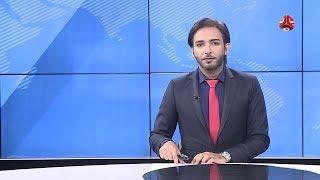 نشرة الاخبار   07 - 12 - 2019   تقديم اسامة سلطان   يمن شباب