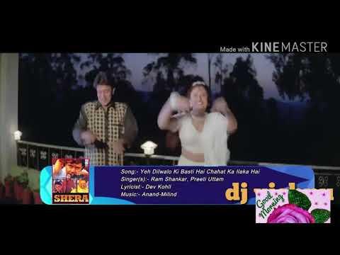 A Dil Walo Ki Basti Hai Chahat Ka Ilaka Hai D.j Mohan