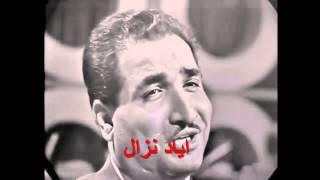 ناظم الغزالي - فوك النخل