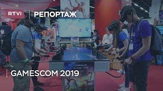 Gamescom 2019: самое масштабное событие игровой индустрии. Репортаж RTVI из Кёльна