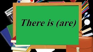 Уроки английского языка для начинающих. There is, There are