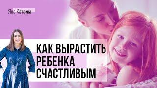 Отношения с ребенком. 6 уровней привязанности, о которых важно знать каждой маме