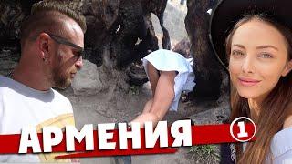 """АРМЕНИЯ и ее автохлам: зачем эта красотка полезла в """"армянское дупло""""? Требуем хаш в ночи."""