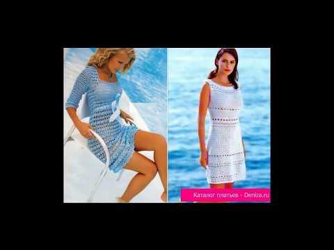Модные вязаные платья весна - лето 2016, в новых коллекциях одежды .