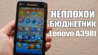 Бюджетный смартфон Lenovo A398T. ПОЛНЫЙ ОБЗОР.