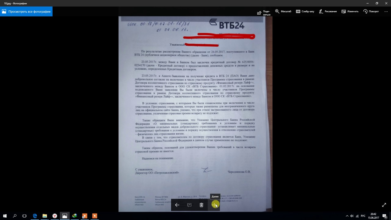 банк москвы кредит наличными онлайн заявка на кредит наличными