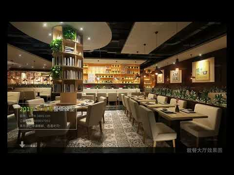 02 HOTEL   TEAHOUSE   CAFE