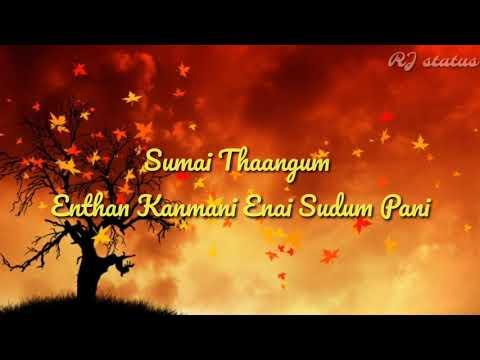 Pirai thedum lyrics   Download👇  Mayakkam enna  Tamil whatsapp status  RJ status