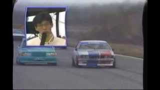 1986 全日本ツーリングカー選手権 Rd1 西日本サーキット