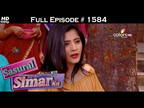 Sasural Simar Ka - 10th August 2016 - ससुराल सिमर का - Full Episode (HD)