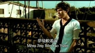 白色風車Bai Se Feng Che(White Windmill)《原版伴奏》周杰倫 Jay Chou instrumental/Karaoke