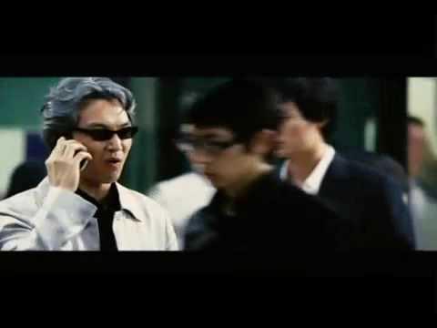 Korean Movie Eye For Eye 2008 Trailer