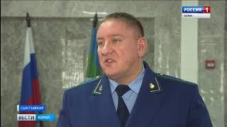 Вести-Коми 17.00 07.11.2019