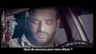LE GRATUITEMENT CASANEGRA TÉLÉCHARGER FILM