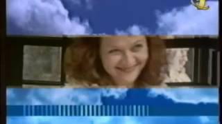 Межпрограмное оформление (ОРТ, 01.01.1997-30.09.2000)