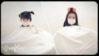 생애 첫 미용실 | 친언니와 GRWM (포레오UFO)