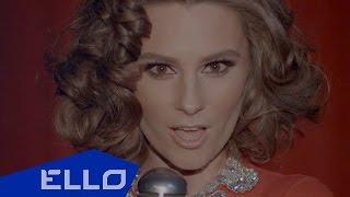 Смотреть клип Кристина Орса - Алло