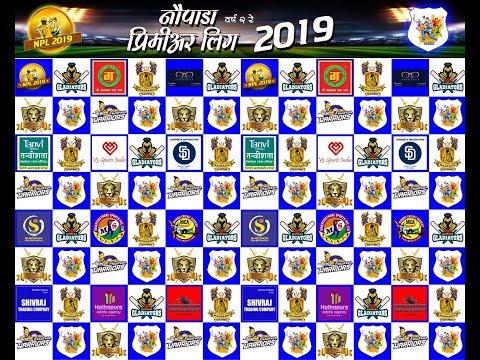 NAUPADA PREMIER LEAGUE 2019 LIVE FINAL DAY