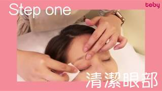 【試做報告|角蛋白】HelloToby x Nachu Skincare and Beauty