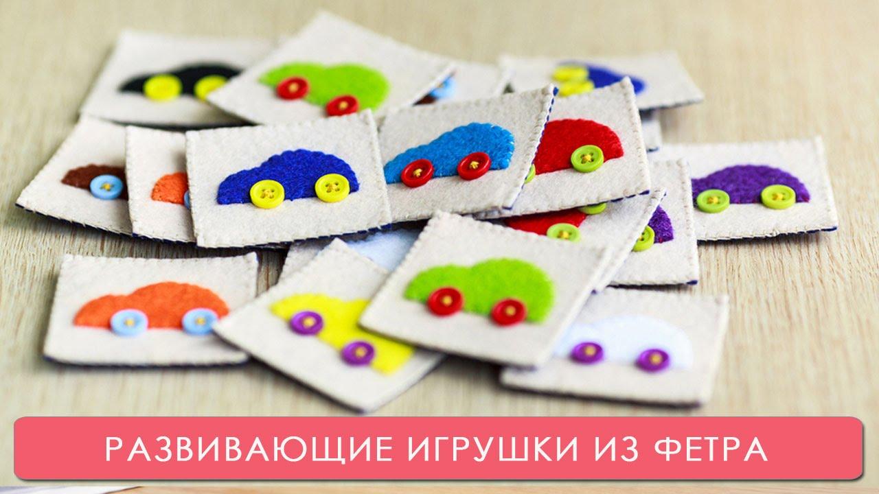 Развивающие игрушки сшить своими руками фото 582