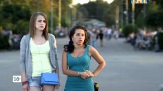 «Легко ли быть молодым» сериал на ТНТ  ''Не вариант''