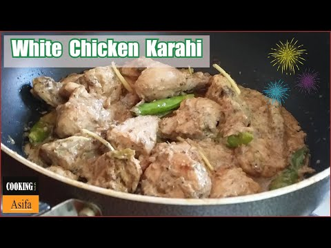 White Chicken Recipe | How to make white chicken karahi | White Chicken curry-