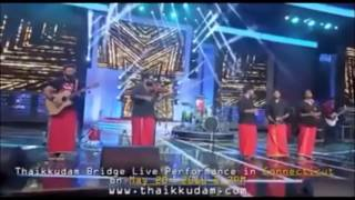 thaikkudam bridge ilayaraja 1000 tribute live in chennai 7mnt BLAST 123