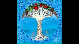 Etz Chaim (Tree of Life- עץ חיים)